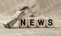 Новости и статьи