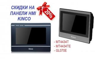 Скидки на панели оператора HMI KINCO MT4434TE | MT4434T | GL070E