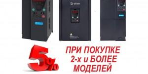 Скидки на частотные преобразователи M-DRIVER M500 | 5% при заказе от 2-х и более штук