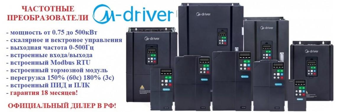 M-DRIVER